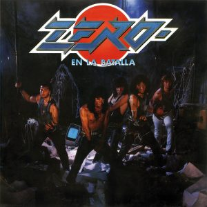 LYR 033 CD Zero - En la batalla